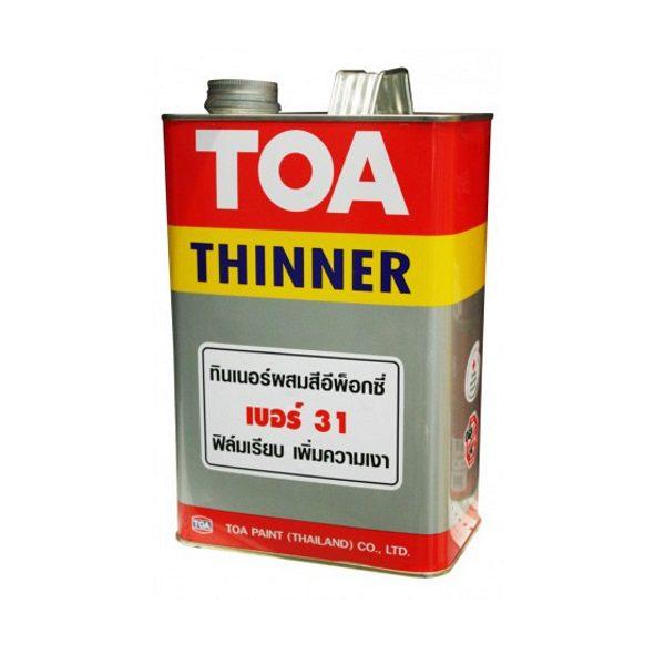 ทินเนอร์ผสมสี อีพ๊อกซี่ เบอร์ 31 (กล.) TOA