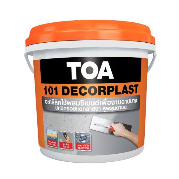 TOA 101 Decorplast ทีโอเอ เดเคอร์พลาส ฉาบปรับผิวแบบบาง
