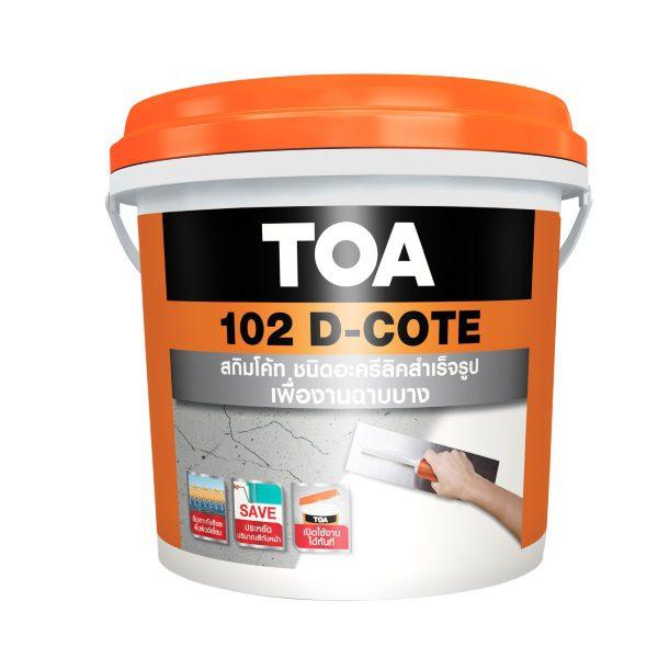 TOA 102 D-Cote ชนิดอะคริลิกสำเร็จรูป