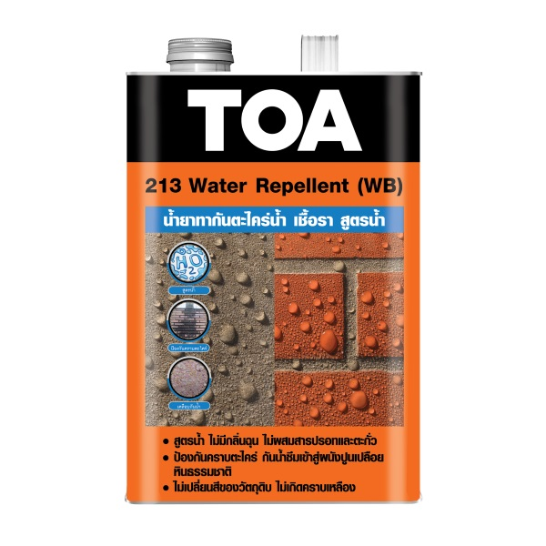 TOA 213 Water Repellentน้ำยาทากันซึมสูตรน้ำ