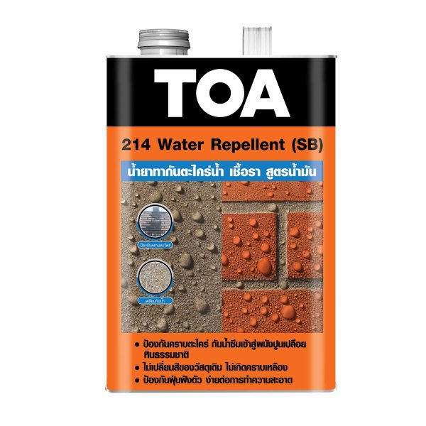 TOA 214 Water Repellent น้ำยากันตะไคร่ สูตรน้ำมัน