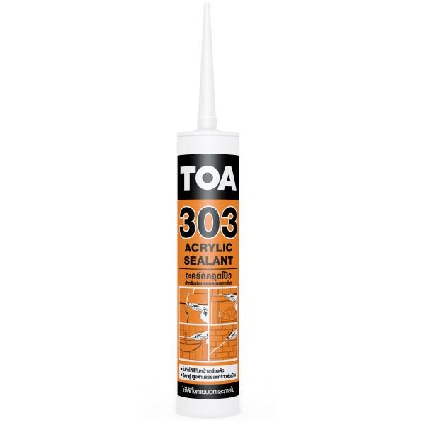TOA 303 Acrylic Sealant อะคริลิกอุดโป๊ว