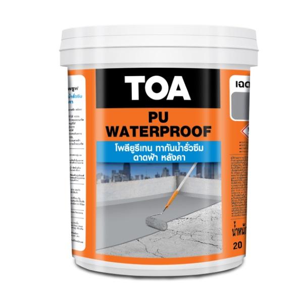 TOA PU Waterproof โพลียูรีเทนกันซึม