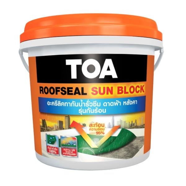 TOA Roofseal SunBlock อะคริลิกกันซึมรุ่นกันความร้อน