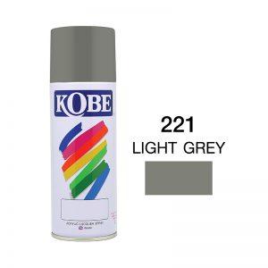 โกเบ สเปรย์ อเนกประสงค์(221 light grey)