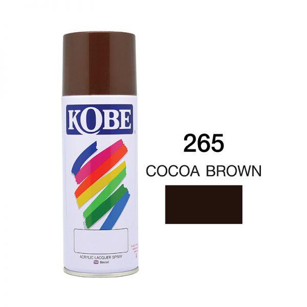 โกเบ สเปรย์ อเนกประสงค์ (265 cocoa brown)