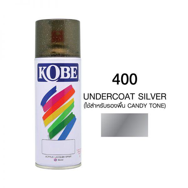 โกเบ สเปรย์ มอเตอร์ไซด์ #400
