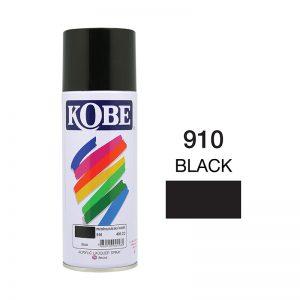 โกเบ สเปรย์ อเนกประสงค์(910 black)