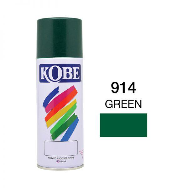 โกเบ สเปรย์ อเนกประสงค์ 914 green