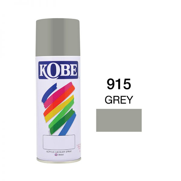 โกเบ สเปรย์ อเนกประสงค์ (915 grey)