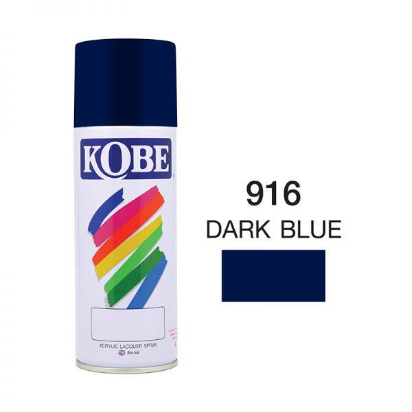 โกเบ สเปรย์ อเนกประสงค์(916 dark blue)