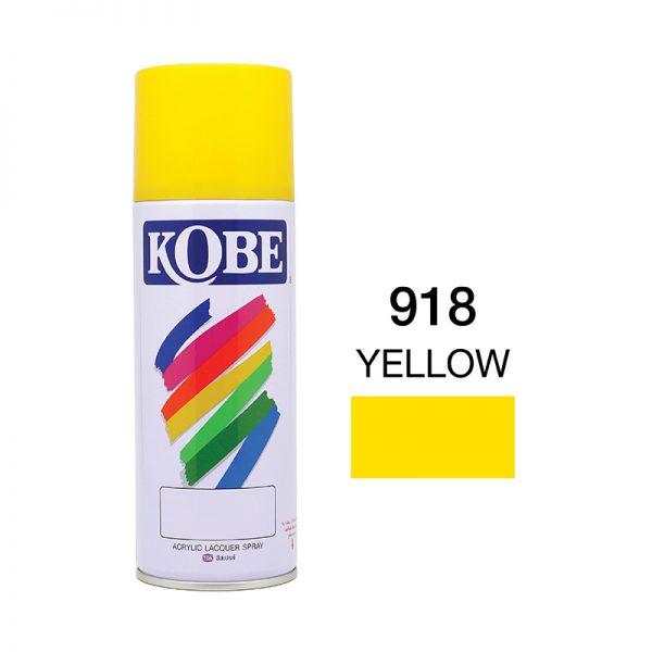 โกเบ สเปรย์ อเนกประสงค์ 918 yellow