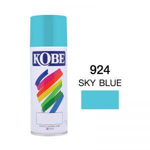 โกเบ สเปรย์ อเนกประสงค์ 924 sky blue