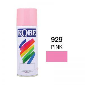 โกเบ สเปรย์ อเนกประสงค์(929 pink)