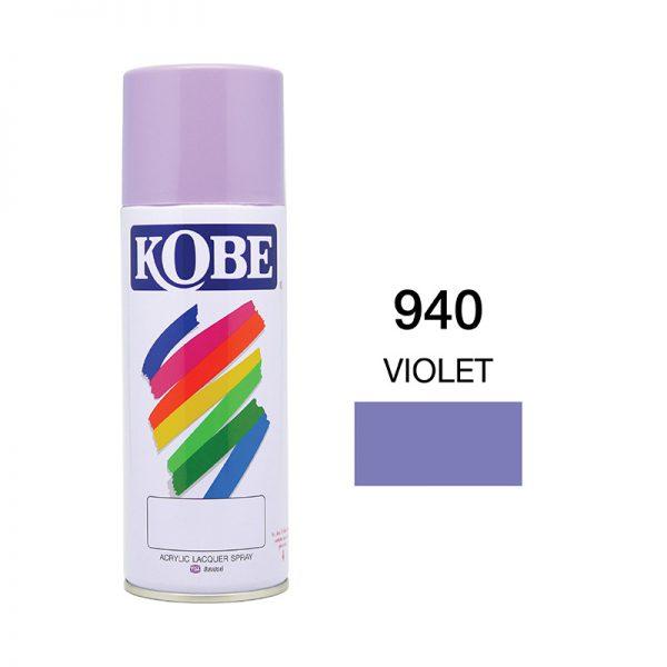 โกเบ สเปรย์ อเนกประสงค์(940 violet)