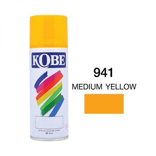 โกเบ สเปรย์ อเนกประสงค์(941 medium yellow)