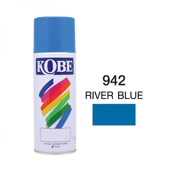 โกเบ สเปรย์ อเนกประสงค์(942 river blue)