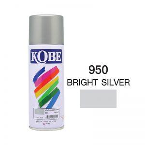 โกเบ สเปรย์ อเนกประสงค์ 950 bright silver