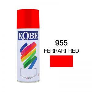 โกเบ สเปรย์ อเนกประสงค์ (955 ferrari red)