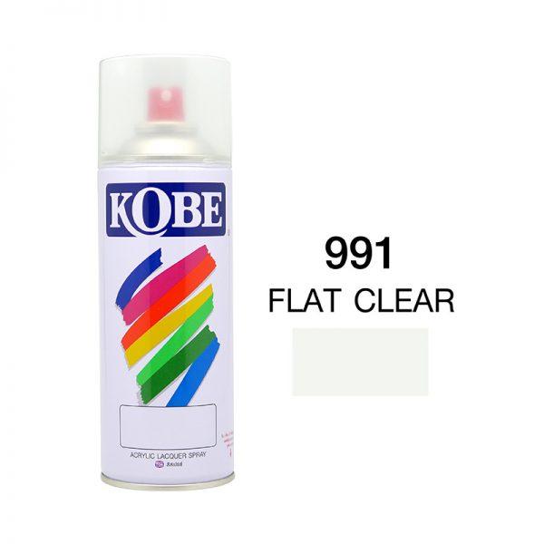 โกเบ สเปรย์ อเนกประสงค์(991 flat clear)