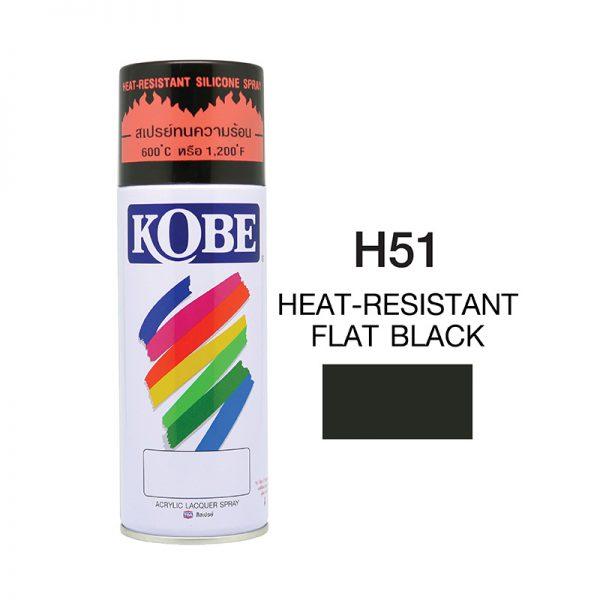 โกเบ สเปรย์ ทนความร้อน#H51