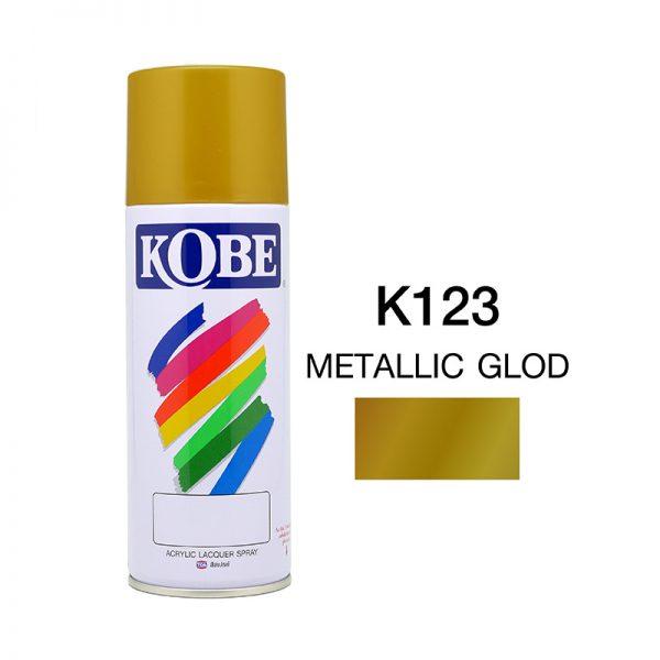 โกเบ สเปรย์ เกรดพิเศษ(K123 metallic glod)