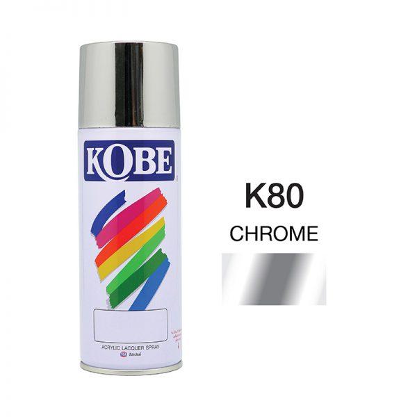โกเบ สเปรย์ เกรดพิเศษ#K80