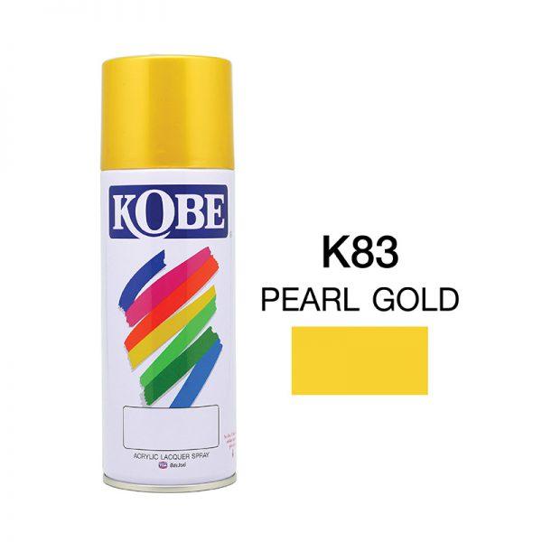 โกเบ สเปรย์ เกรดพิเศษ(K83 pearl gold)