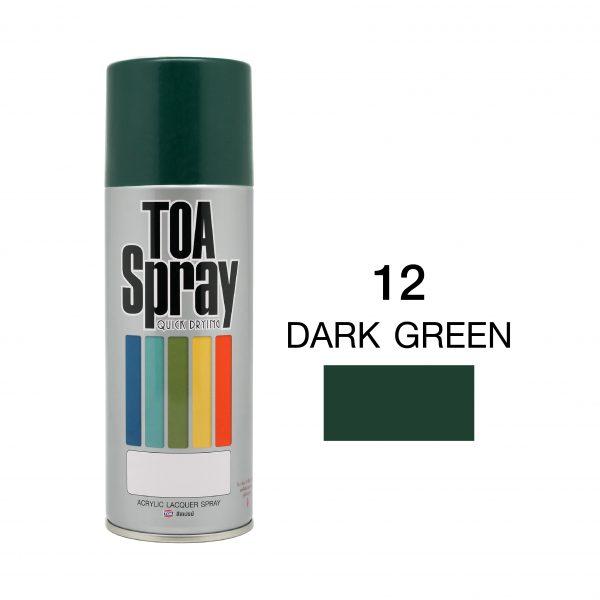 ทีโอเอ สเปรย์ อเนกประสงค์(12 Dark green)