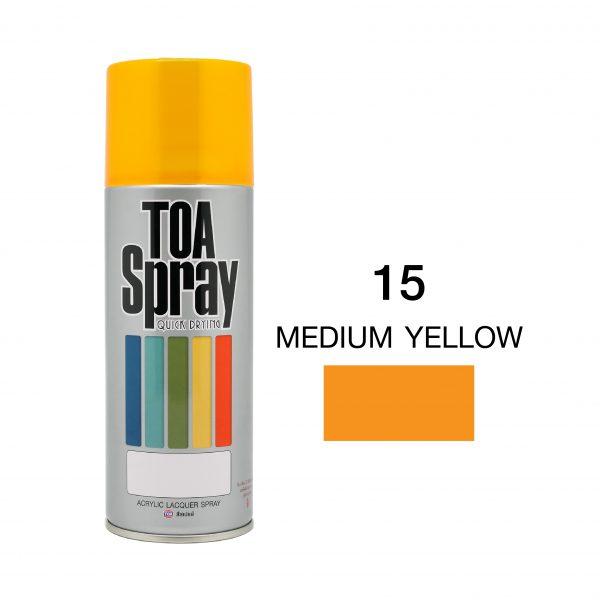 ทีโอเอ สเปรย์ อเนกประสงค์(15 medium yellow)