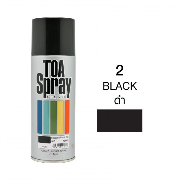 ทีโอเอ สเปรย์ อเนกประสงค์(2 black)