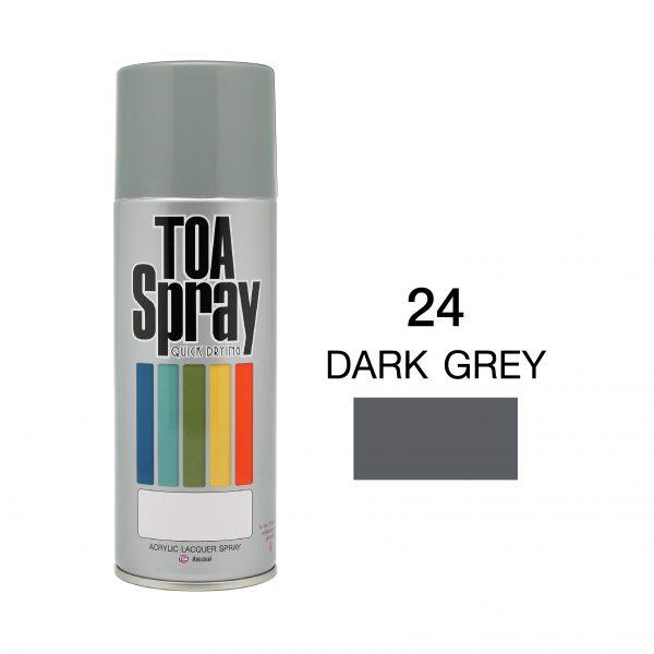 ทีโอเอ สเปรย์ อเนกประสงค์(24 dark grey )