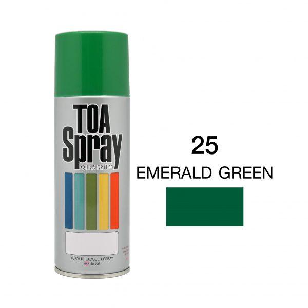 ทีโอเอ สเปรย์ อเนกประสงค์(25 emerald green)
