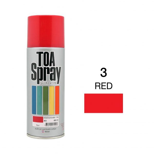 ทีโอเอ สเปรย์ อเนกประสงค์(3 red)