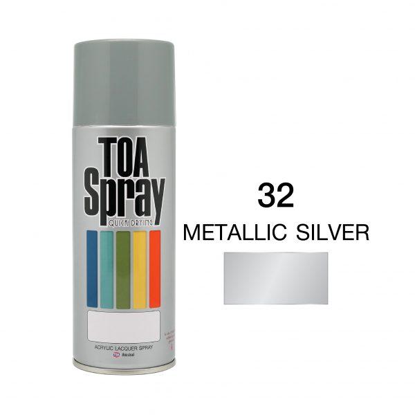 ทีโอเอ สเปรย์ อเนกประสงค์( 32 metallic silver )