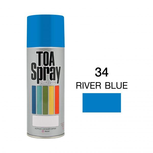ทีโอเอ สเปรย์ อเนกประสงค์(34 river blue)