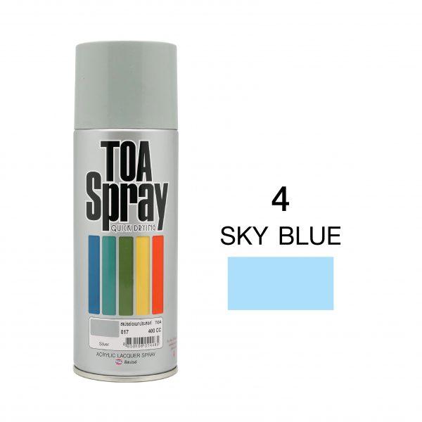 ทีโอเอ สเปรย์ อเนกประสงค์(4 sky blue)