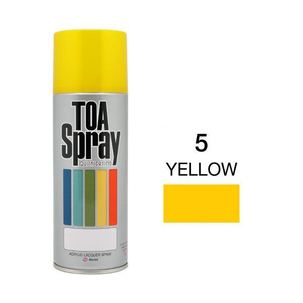 ทีโอเอ สเปรย์ อเนกประสงค์(5 yellow)