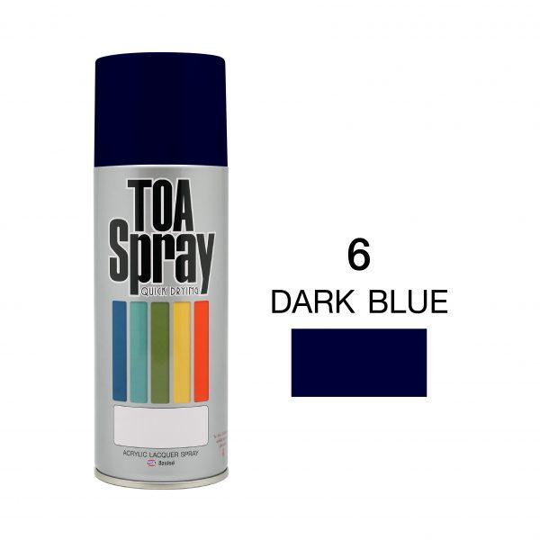 ทีโอเอ สเปรย์ อเนกประสงค์( 6 dark blue )