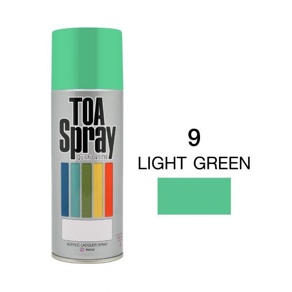 ทีโอเอ สเปรย์ อเนกประสงค์( 9 light green)