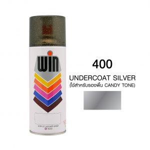 วิน สเปรย์ มอเตอร์ไซด์ #400